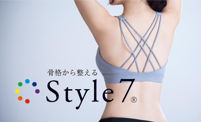 Style7®